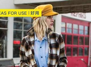 再也不怕狂风吹毁造型,这5款帽子不仅保暖还让你变成时髦精