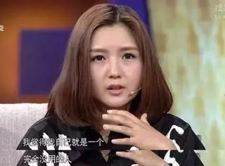 何洁哭诉:中国男人为什么长不大?!