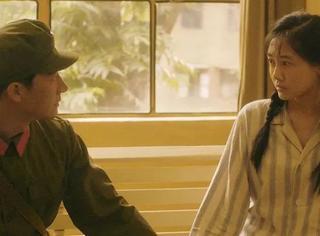 《芳华》:人与人为什么会疏远,这是我见过的最好答案!