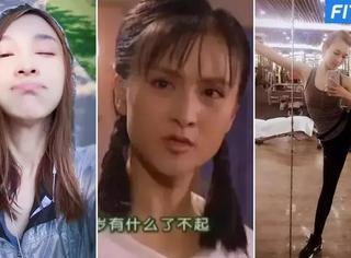 曾手撕依萍,如今年近40却美成20岁,她才是逆生长代言人