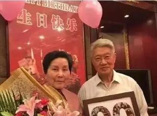 苦等20年,她终于嫁给心上人,被宠到90岁