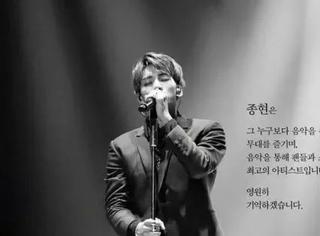 金钟铉因抑郁症自杀,有名有利的明星都怎么了?