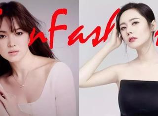 宋慧乔婚后首次亮相,晒与秋瓷炫合影居然被网友嫌弃不好看?