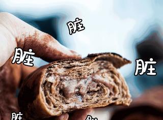 """火爆票圈的""""脏脏包""""有多好吃,连刘若英都为它狂打call"""