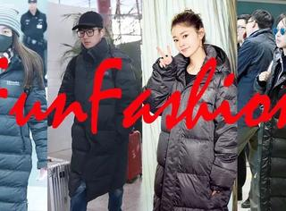 杨紫、刘昊然的这件校服突然爆红,宋轶居然托关系才能买到?