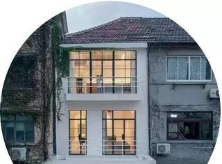 上海弄堂里的70年老房改造后,竟然比别墅还好看!