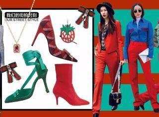 圣诞红配绿,给自己点颜色瞧瞧
