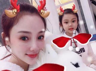 范冰冰、林依晨、杨丞琳,真是能把所有节日过成情人节