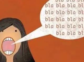90%美国孩子都在玩的单词游戏,这才是高效背词的正确方式