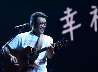 李宗盛唱起《晚婚》:我们最终要嫁的是爱情,而不是时间