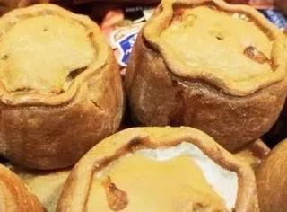 """奇葩馅饼大盘点,鲱鱼派和""""仰望星空派"""",哪个更胜一筹"""