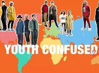与其刷18岁,不如看这36位来自全球的90后如何反思