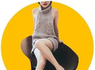 正穿叫情调、反穿叫情趣!它是日本肉感coser的新宠