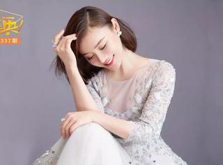雷佳音、刘烨、王千源这些实力派,袁姗姗居然都凑齐了!