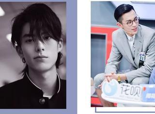 他叫王鹤棣,是2018年的新男神