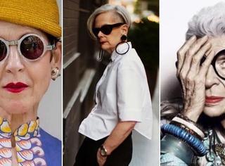 承认吧!这些奶奶比你时髦多了!
