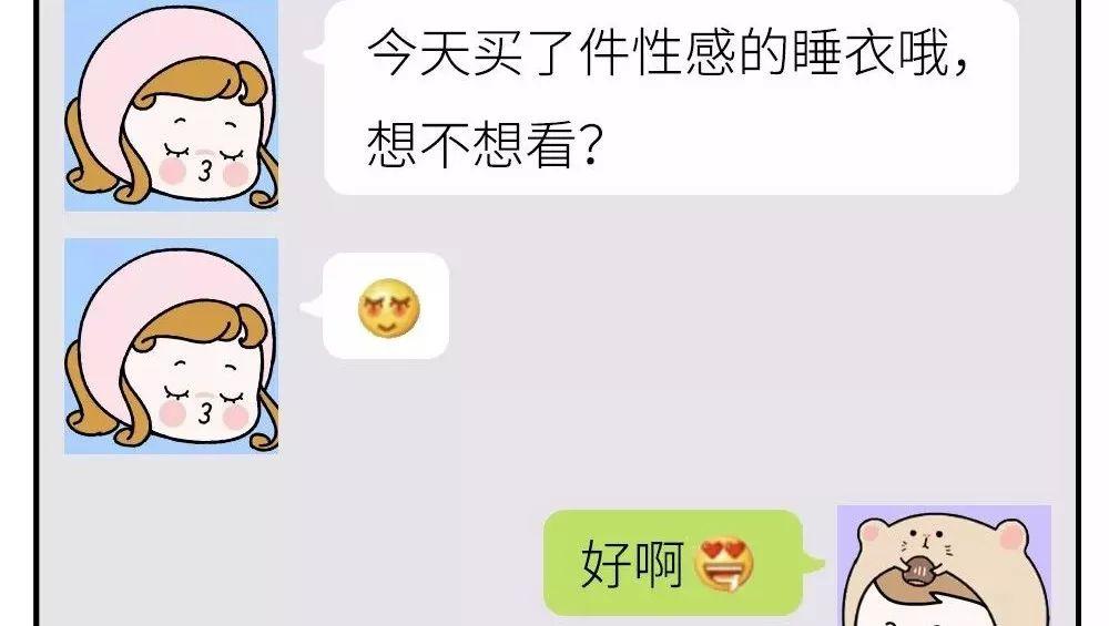 李小璐&PGone:只有上了床才算出轨吗?