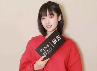 陈小希,你是吃可爱多长大的吗?