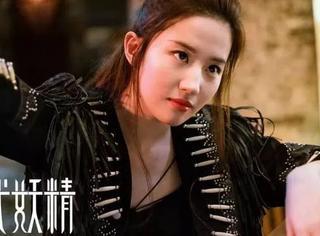 刘亦菲三演狐狸精,《二代妖精》竟然一点都不尬!