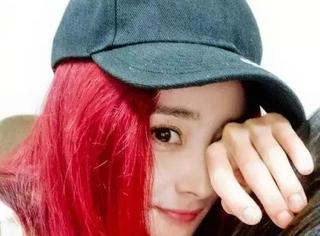 杨幂染红发了?范冰冰的黄毛和?#23395;?#31461;的绿毛才特别