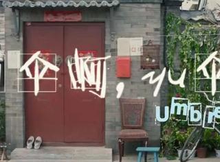 中国气象频道拍了一部教科书级的创意广告!撩妹还得看天气?