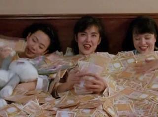 身价200亿每天有50多位保姆伺候的贵妇生活是什么感受?