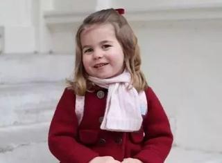 夏洛特小公主上幼儿园啦,长得跟女王、王太后更像了~