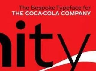 可口可乐也设计了款字体