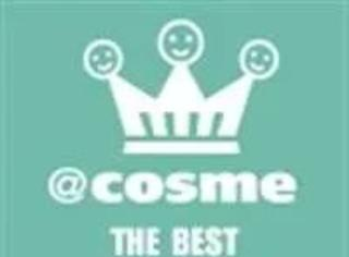 COSME榜单上的这几样千万别买,超难用!