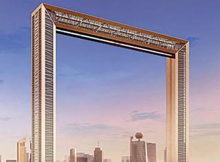 """迪拜建了个画框版""""金拱门"""",引发的争议不输麦当劳啊!"""