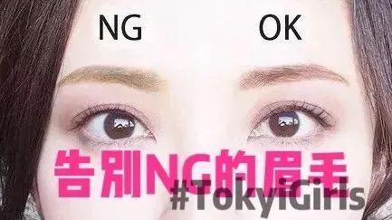 跟NG的眉毛说再见!手把手教你如何使用染眉膏