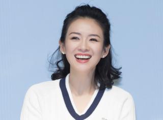 刘雯章子怡周冬雨pk衣品,谁赢?