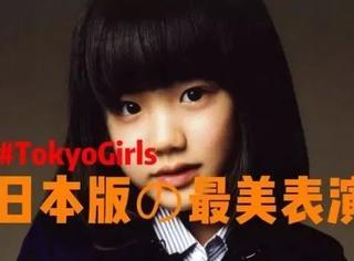 她3岁靠演技征服了观众, ?12岁上庆应成为学霸!