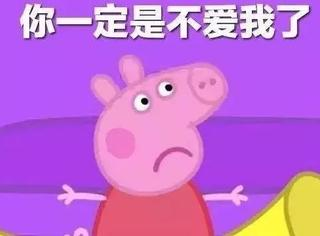 奇葩姓名王者荣耀、马莎拉蒂笑哭网友!