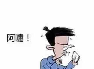 爆笑科普:流感到底是什么?