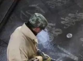 中国美术学院的保洁大叔,用水枪写字