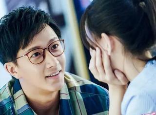 《前任3》:那个女孩教会了我爱,可我做了别人的新郎