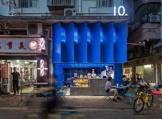 城中村里被设计师改造成的饮品店,仿佛收藏了360度的蓝。