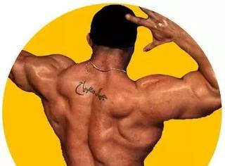 一个动作强化腰力!是男人,就把这块肌肉练好!