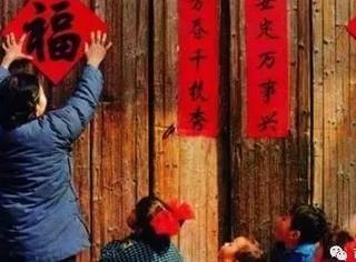 春节走亲戚尬聊指南