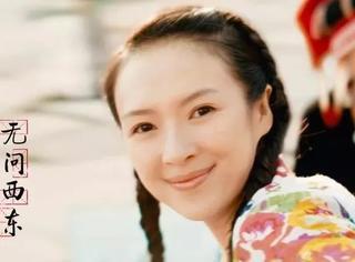 中国影史女性观众比例最多的竟然是《无问西东》,高达68%