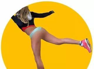 只要7招!让你的臀再翘30度,腿再长5厘米!