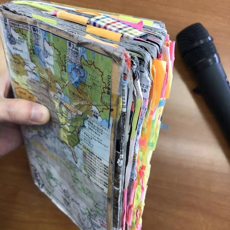 看看日本学霸的书!这样努力大概就不用《等你下课》了吧