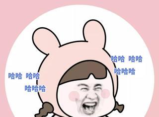 2018最新最搞笑的朋友圈,看完笑出猪叫声哈哈哈哈哈