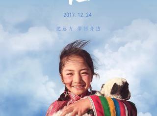 豆瓣9.5分不输BBC,这才是真正的中国纪录片