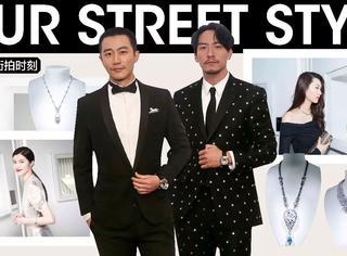 黄轩VS张震,男神PK你选谁?