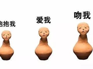 """豆瓣9.1到9.4,如果国宝会""""卖萌"""",会是什么画风?"""