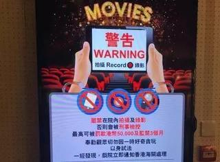 电影市场繁荣了,观众多了,但你还在不文明观影吗?