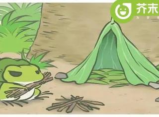 刷爆朋友圈的岛国养蛙游戏,让你领略到空巢老人的孤独