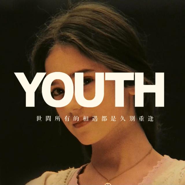 youthzine